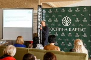 Перша бізнес – зустріч за підсумками програми «Чарівні Карпати»  відбулася в Карпатах.