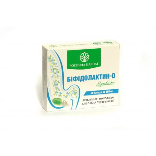 Біфідолактин-D    symbiotic   60 кап