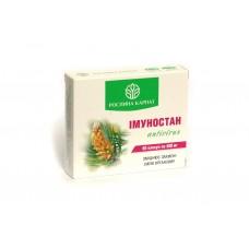 Імуностан - antivirus 60 кап