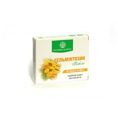 Гельмінтозин 60 таб