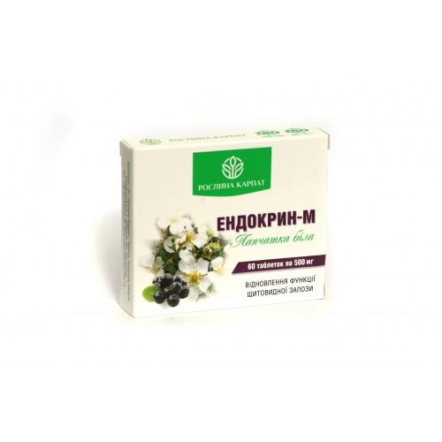 Ендокрин-М  60 таб
