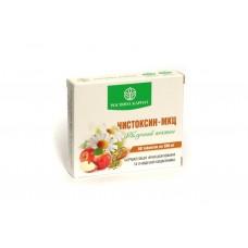 Чистоксин-МКЦ 60 таб