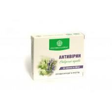 Антивірин 60 таб.